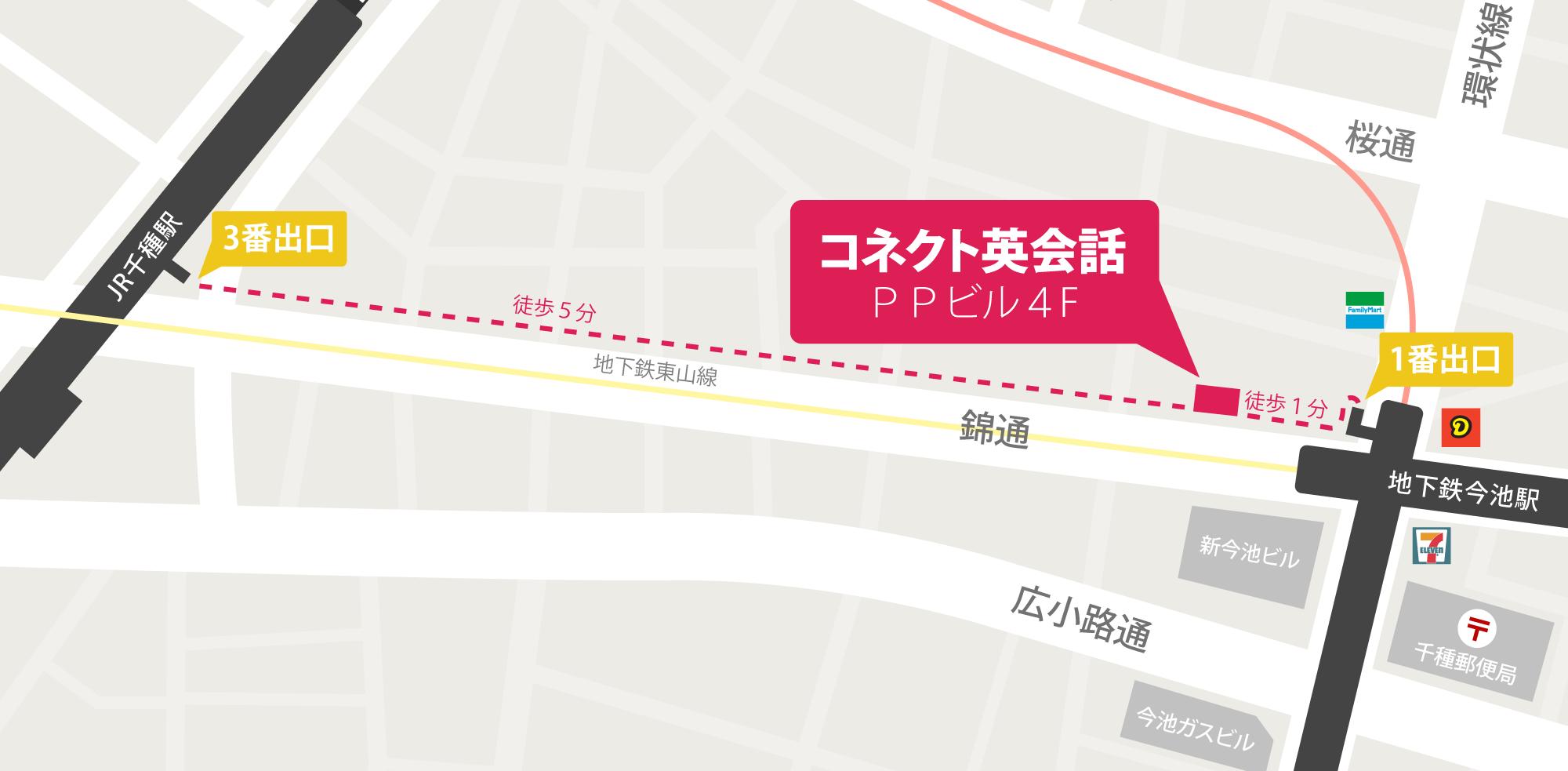 名古屋 千種区「今池」駅より徒歩1分