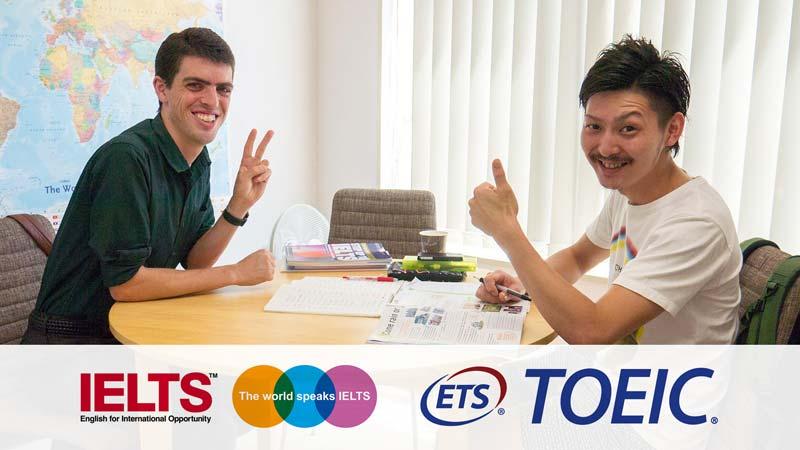 IELTS TOEIC 英語試験対策