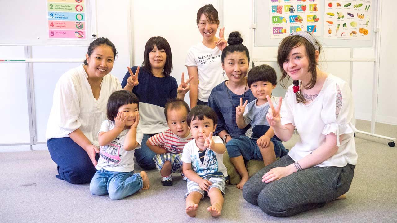 親子英語教室